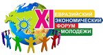 Eurasia Green Competition